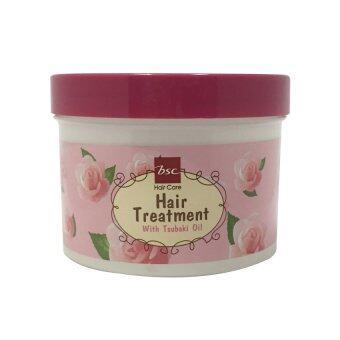 BSC Glossy Hair Treatment