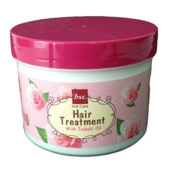 Bsc Hair Care บีเอสซี กลอสซี่ แฮร์ ทรีทเม้นท์ แว๊กซ์ 450 มล. BSC Glossy Hair Treatment Wax 450ml