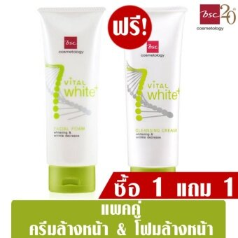 Harga BSC VITAL WHITE FACIAL SET