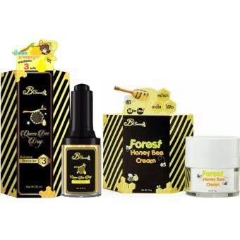 B'Secret Queen Bee Drop บีซีเคร็ท น้ำหยดนางพญา บูสเตอร์เข้มข้น ขนาด30ml. + B'Secret Forest Honey Bee Cream ครีมน้ำผึ้งป่า บรรจุ 15กรัม