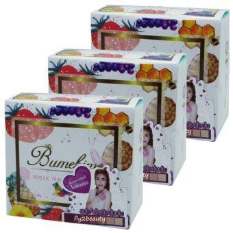 อยากขาย Bumebime Mask Natural Soap สบู่บุ๋มบิ๋ม ฟอกผิวขาวด้วยสารสกัดธรรมชาติจากผลไม้นานาชนิด ลดริ้วรอยแตกลาย ผิวเนียนใสเปล่งประกายออร่า ขนาด 100 กรัม ( 3 ก้อน)