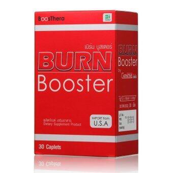 BURN ENHANCER L-Carnitine L-Glutamine and up. L-Arginine & L-Lysine ผลิตภัณฑ์เสริมอาหาร 1 Packed (30 เม็ด/ Packed)