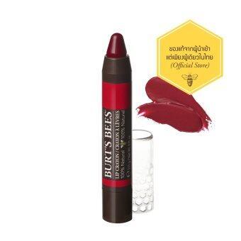Burt's Bees Lip Crayon - Napa Vineyard ลิปสติกเนื้อแมท ลิปสี