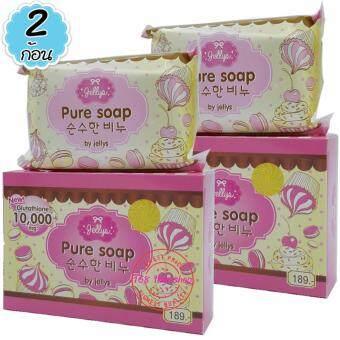 by jellys Pure Soap สบู่เจลลี่ หัวเชื้อผิวขาว 100g. 2 ก้อน