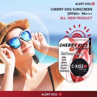 C-Kiss Cherry Kiss Sunscreen กันแดดซีคิส เชอร์รี่ คิส สูตร 3 in 1 ทั้งกันแดด บำรุง และบีบีครีม ปกปิด บางเบา เกลี่ยง่าย ขนาด 10g. (1 กระปุก)