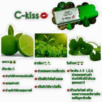 C-Kiss Soap 100g. สบู่ซีคีส - 3