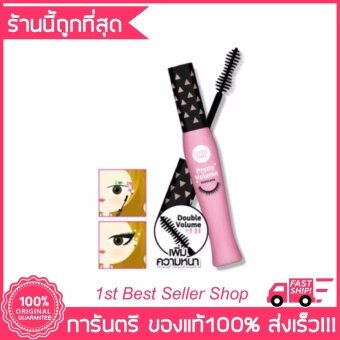Cathy Doll Dolly Long Mascara 8g (New Packaging)