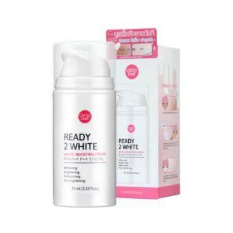 Cathy Doll White Boosting Cream 75ml Ready 2 White