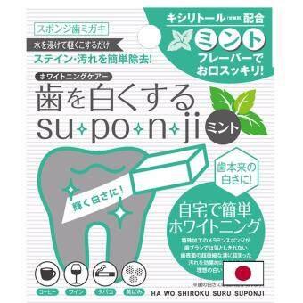 CB Japanese Store - MyMiu - ฟองน้ำฟอกสีขาว (กลิ่นมินท์) ของญี่ปุ่น(ผลิตในญี่ปุ่น)