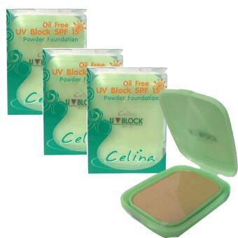 Celina UV Block SPF 15 Powder Foundation แป้งผสมรองพื้น สูตร OilFree #2 ผิวสองสี ตลับรีฟิล 3 ตลับ