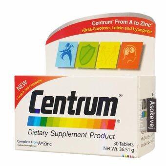 Centrum Beta-Carotine Lutein วิตามินและเกลือแร่รวมที่จำเป็น21ชนิด 30เม็ด (1กล่อง)