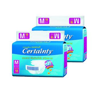 Certainty เซอร์เทนตี้ ผ้าอ้อมผู้ใหญ่แบบเทปประหยัด ไซส์ M 2 แพ็ค 36 ชิ้น (แพ็คละ 18ชิ้น)