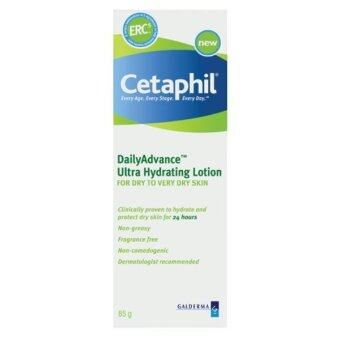 Cetaphil DailyAdvance Ultra Hydrating Lotion for Dry to Very Dry Skin 85 g
