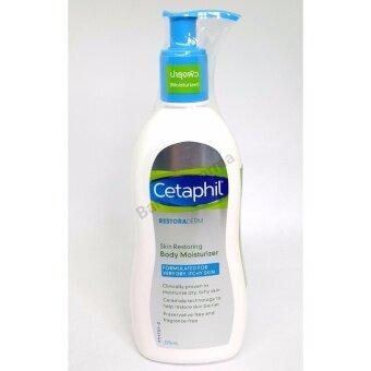 Cetaphil Restoraderm Body Moisturizer 295 ml. ทาผิวสูตรอ่อนโยนมากก สำหรับผิวแพ้ง่าย การันตีคุณภาพ