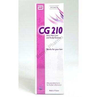 อยากขาย CG210 Women ช่วยผมขึ้นไว แข็งแรง ลดผมร่วง สำหรับผู้หญิง 80 ml. 1 ขวด Anti-Hair Loss and Scalp Essence