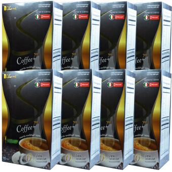 Chame' Sye Coffee Plusชาเม่ ซายน์ กาแฟลดน้ำหนัก เกรดพรีเมี่ยมบรรจุ10ซอง(8กล่อง)