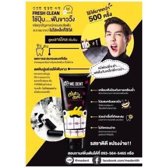 ยาสีฟันสำหรับคนจัดฟัน Char Coal - 5
