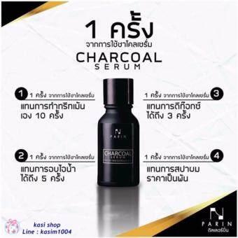 charcoal serum