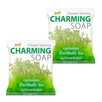 รีวิว Charming ชาร์มมิ่ง สบู่ถั่วคลอโรฟิลล์ Detoxifying soap(แพ็ก2ก้อน)