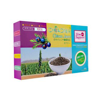 ChiaCinia อาหารเสริมลดน้ำหนัก เชียซิเนีย สกัดจากเมล็ดเชีย 1 กล่อง (10 เม็ด)