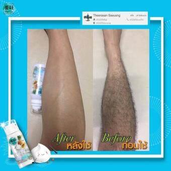 Cho-Ar Hair Removal Mousse มูสกำจัดขน โชอา กำจัดขน รักแร้ แขนขาหน้าท้อง หน้าอก แผ่นหลัง ฟื้นฟูผิวให้มีสุขภาพดี สูตรผิวขาวของแท้นำเข้าจากเกาหลี มั่นใจ ปลอดภัย 100% 1 ขวด 100ml