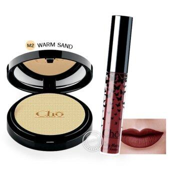 CHO โช แป้งโช (M2-ผิวกลาง) + ลิปโช ลิปเนื้อแมท แป้ง เนย โชติกา cho Silky Matte Liquid Lipstick (#10-Red Divine)