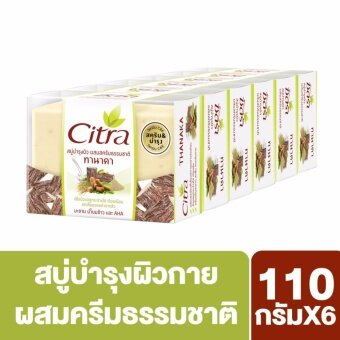 Citra Tanaka Bar Soap [x6]
