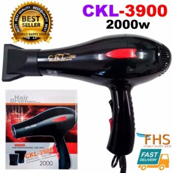 CKL ไดร์เป่าผม 2000 วัตต์ รุ่น CKL- 3900 ปรับแรงลมได้ 2 ระดับ ความร้อน 2 ระดับ (พร้อมหัวปรับ 2 แบบ)