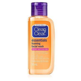 ลดราคา Clean & Clear สบู่เหลว ล้างหน้า เอสเซนเชียล โฟมมิ่ง เฟเชียล วอช 50 มล.