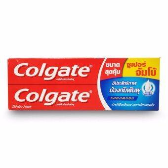COLGATE คอลเกต ยาสีฟันรสยอดนิยม 250X2 กรัม - แพ็คคู่