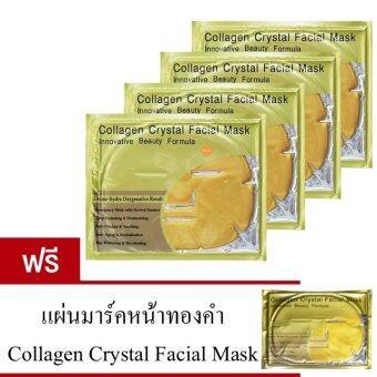 รีวิว แผ่นมาร์คหน้าทองคำ Collagen Crystal Facial Mask 4 ชิ้น แถมฟรี 1 ชิ้น