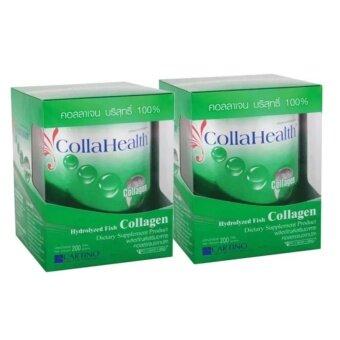 Collahealth Collagen คอลลาเฮลท์ คอลลาเจนจากปลาทะเล 200g x 2 Box