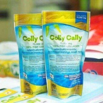 Colly Cally คอลลาเจนแท้ชนิดแกรนูล 75000 mg. Fish Collagen 100%( 2 ถุง )