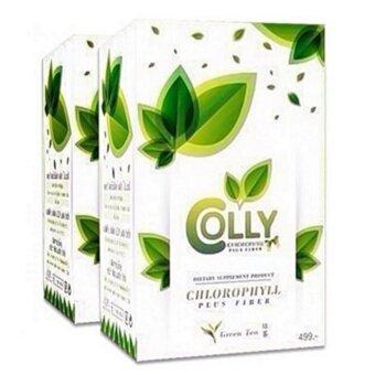 Colly Chlorophyll ผลิตภัณฑ์เสริมอาหาร คอลลี่ คลอโรฟิล 15 ซองx 2 กล่อง