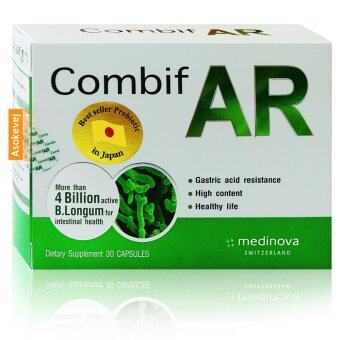 Combif AR ผลิตภัณฑ์เสริมอาหาร โปรไบโอติกส์ 30เม็ด