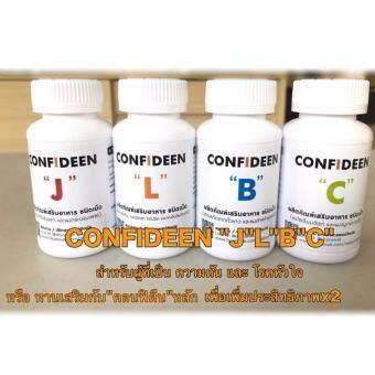 CONFIDEEN