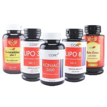 Core Lipo3 + Lipo8 + Beta Curve + L-carnitine plus1 + KONJAC Z600Repack (กระปุกละ 50 แคปซูล)