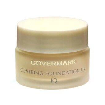 Covermark Coverring Foundation UV JQ รองพื้นคัพเวอร์มาร์คเนื้อครีม 20กรัม # สี P4
