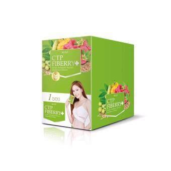 CTP Platinum Fiberry Detox ซีทีพี แพลตตินั่ม ไฟเบอร์รี่ ดีท็อกซ์(10ซอง/1กล่อง)