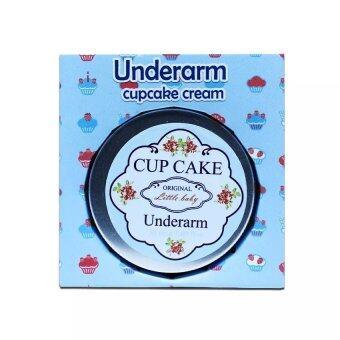 Cupcake Underarm Cream ครีมรักแร้ขาว 50 g.