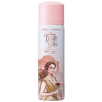 รีวิว Cute Press Beauty and The Beast Brighteningand Hydrating Rose Mistสเปรย์น้ำแร่ คิวเพรส 50mL