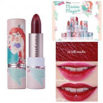 อยากขาย Cute Press The Little Mermaid Marine Magic Collagen Lipstick # 05 Evil ursula
