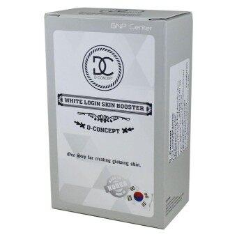 D-Concept White login Skin booster บูสเตอร์รกม้า นำเข้าจากเกาหลี 1กล่อง (12 ซอง/กล่อง)