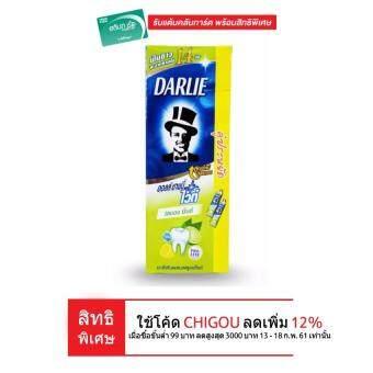 DARLIE ดาร์ลี่ ยาสีฟันเลมอน มินต์ ไวท์ 140 กรัม (แพ็คคู่)