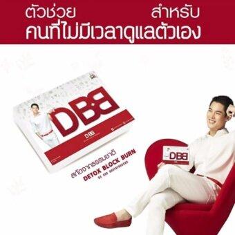 DBB DT Mekan Detox Block Burn ดีบีบี