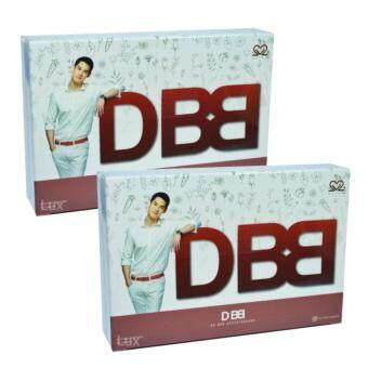 DBB Mekan มีกันต์ โดยคุณกันต์ กันตถาวรลดน้ำหนักและดีท๊อกซ์ในกล่องเดียว