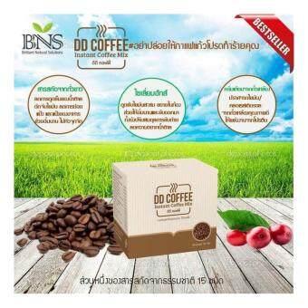 DD Coffee ดีดีคอฟฟี่กาแฟเพื่อสุขภาพ ควบคุมน้ำหนัก ช่วยเผาผลาญ ลดน้ำหนัก กระชับสัดส่วน