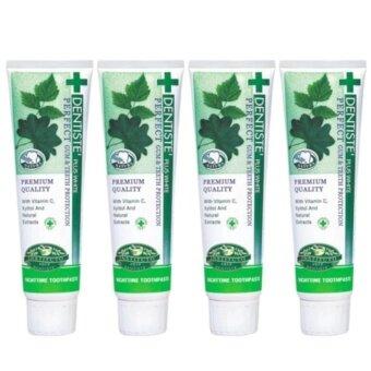 Dentiste' Plus White Toothpaste ยาสีฟัน เดนทิสเต้ 160 กรัม (4 หลอด