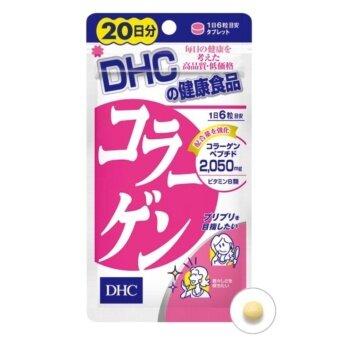 DHC คอลลาเจน จำนวน 120แคปซูล สำหรับ 20วัน