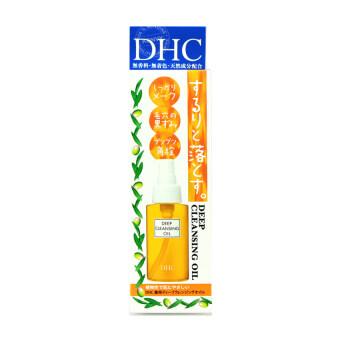 ลดราคา DHC Deep Cleansing Oil 70ml.